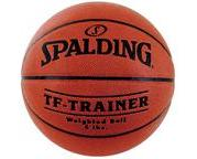 Spalding TF-Trainer Weighted Men's Basketball