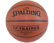 Spalding TF-Trainer Oversized Basketball
