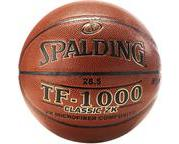 Spalding TF-1000 Classic ZK Women's/Youth Basketball